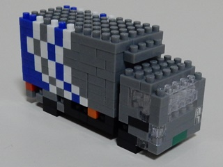 Nb246