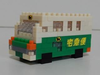 Nb251