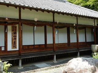 E_yusanji02