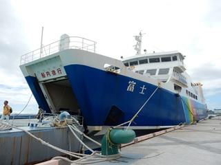 S_s_ferry01