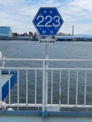 S_s_ferry02