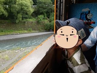 E_ooigawa03