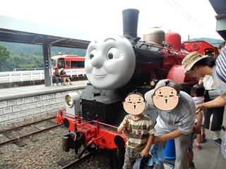 E_ooigawa05